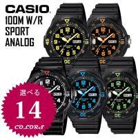 CASIO カシオ 100m防水 スポーツ アナログ メンズ/レディース 腕時計 MRW  【商品仕...