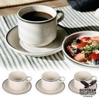 コーヒーカップ & ソーサー ダルトン ディープクリーム カップ&ソーサー ストーンウェア シンプル 軍用食器調