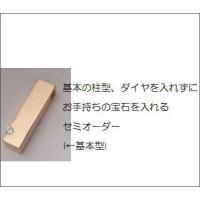 【遺骨ペンダント】セミオーダーK18ピンクゴールド・完全防水可|atelier-ti|02