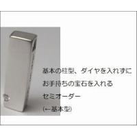 【遺骨ペンダント】セミオーダーK18ホワイトゴールド・完全防水可 atelier-ti 02