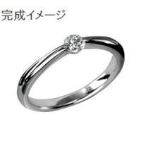 ジュエリーリフォーム、指輪リフォーム リング空枠0.15ct前後用/2点留め(細い)デザイン|atelier-ti