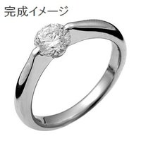 【ジュエリーリフォーム、指輪リフォーム】リング空枠0.4ct前後用/2点留め(細い)デザイン|atelier-ti