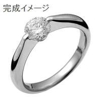 ジュエリーリフォーム、指輪リフォーム リング空枠0.5ct前後用/2点留め(細い)デザイン|atelier-ti