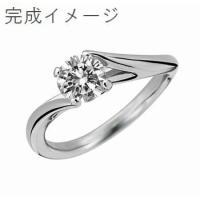 ジュエリーリフォーム、指輪リフォーム リング空枠0.55〜0.79ct(直径5.5mm前後)用L/ひねり4本爪|atelier-ti