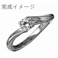ジュエリーリフォーム、指輪リフォーム リング空枠0.26〜0.39ct(直径4.5mm前後)用S/ひねり4本爪|atelier-ti
