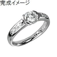 ジュエリーリフォーム 指輪 リング空枠0.55〜0.79ct(直径5.5mm前後)用L 出番の多いデザイン|atelier-ti