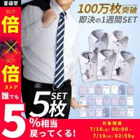 ワイシャツ メンズ 長袖 Yシャツ 5枚 セット イージーケア スリム ボタンダウン レギュラー ビジネス ドレス at101 宅配便のみ