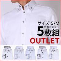 人気No1の長袖ワイシャツ5枚セット!このセットがあれば 月曜日から金曜日までコーディネートに迷うこ...