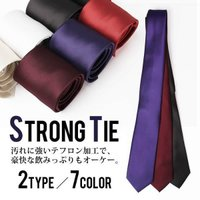 ナロータイ ネクタイ 柄 ドット 無地 ビジネス ストライプ チェック Tie メンズ 6色から選べる/ na-nekutaiメール便対応【2】