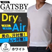 【生地素材】 DRY/ポリエステル95%、ポリウレタン5% AIR/ポリエステル100%  【色】 ...