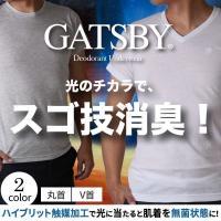 インナーシャツ・下着・シャツ・白シャツ    【生地素材】 ポリエステル65%、ポリウレタン35% ...
