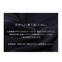 ベスト Vネック ニット メンズ カシミアタッチ ビジネス オフィスカジュアル 制服 事務服 シンプル  oth-me-knit-1605