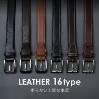 ベルト メンズ 本革 レザー belt 黒 茶 ブラック ブラウン 1000円 ビジネス ウエスト調整 oth-ux-be-1614 メール便で送料無料【5】
