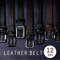 ベルト表:牛革  ベルト裏:合成皮革 幅:約3cm 長さ:ウエスト110cmまで対応 製造:中国 カ...