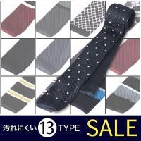 通常のネクタイより少し細めのお洒落なニットタイ! ビジネスはもちろんカジュアルアイテムとしても今大人...