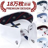 「ビジネスシーンで差が付くワイシャツ」 をコンセプトに展開するワイシャツ。 ワイシャツをさり気なく目...