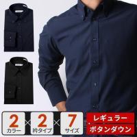 ワイシャツ シャツ 長袖 黒 ブラック セール アトリエ365 オリジナル 長袖 激安 最安 イージ...