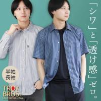 ワイシャツ Yシャツ メンズ 長袖 1枚 形態安定 スリム ビジネスシャツ ドレスシャツ ホリゾンタ...