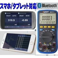 送料無料 OWON SCS 国内正規代理店 保証 MODEL BT41+の新製品<p>業...
