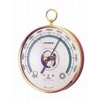 ■日本製 エンペックス気象計株式会社 ■サイズ 縦13cm、横13cm、厚さ4cm ■素材 金属