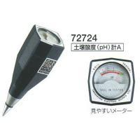 ■サイズ 106×47×47mm ■重量 100g ■精度 ±0.5 ■測定範囲 pH3〜7 ■1目...