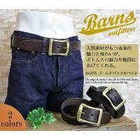 BARNS(バーンズ)から栃木レザーゴールドバックルベルトが登場いたしました。  近年、その品質の高...