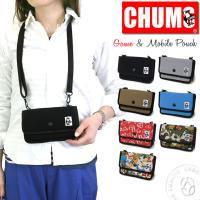 ちょっとしたお出かけ、旅行時のチケットケース、ゲームポーチとしも使えるミニショルダー。CHUMS(チ...