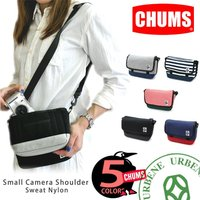 大人気のカメラバッグにスモールサイズが登場!小さめサイズなら持ち運びしやすく女性にも安心!CHUMS...