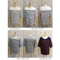 クリフメイヤー/KRIFFMAYER/Tシャツ/メンズ/レディース/ボーダー/5分袖