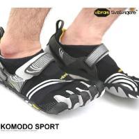 ※モデル:身長171cm体重60kg/42サイズ着用 KOMODO SPORTはビブラムとして初のフ...