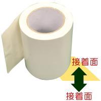 人工芝 両面テープ 人工芝床接着用 両面テープ (15cm × 10m)