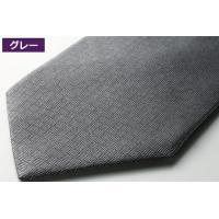 【在庫有】ネクタイ シルク100% [ワンタッチ礼装用ネクタイ3本セット] ワンタッチネクタイ ホワイト ブラック グレー