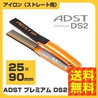 アドスト プレミアム DS2 FDS2-25   ■ プレッシャーサークル 上部プレート表面に施され...