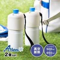 ペットボトルホルダー 真空 保冷 ステンレス ボトルインボトル ストラップ付アイボリー2個セット 500ml~650mlサイズ用 ボトルクーラー ABIB-BIV2P