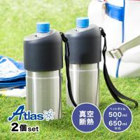 ペットボトルホルダー 真空 保冷 ステンレス ボトルインボトル ストラップ付シルバー2個セット 500ml~650mlサイズ用 ボトルクーラー ABIB-BSV2P