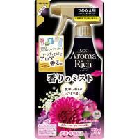 商品名:ソフラン アロマリッチ香りのミスト ジュリエットの香り つめかえ用 内容量:250ml ブラ...