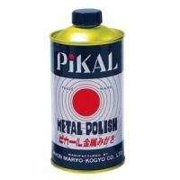 JAN:4904178121009  ピカールMETAL POLISH メタルポリッシュピカール液 ...