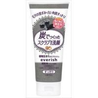 ウテナ エブリッシュ スクラブ洗顔 炭 135g スミのやさしい香り (4901234248021)