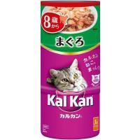 商品名:KHC81 カルカンハンディ缶 8歳から まぐろ 160Gx3P 内容量:160g ブランド...
