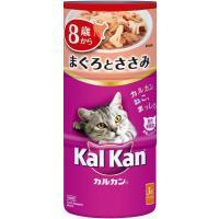 商品名:KHC83 カルカンハンディ缶 8歳から まぐろとささみ 160Gx3P 内容量:160g ...