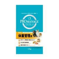 商品名:PMG42 プロマネージ 成犬用 体重管理用 1.7KG 内容量:1700g ブランド:プロ...