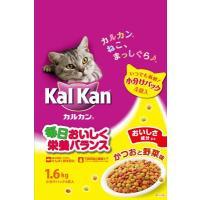 商品名:カルカンドライ かつおと野菜味 1.6KG 内容量:1600g ブランド:カルカンドライ 原...