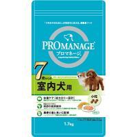 商品名:プロマネージ 7歳からの室内犬用 1.7KG 内容量:1700g ブランド:プロマネージ 原...