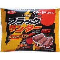 有楽製菓 ブラックサンダーミニバー 173g ×12個セット  ブラックココアクッキーとハードビスケ...