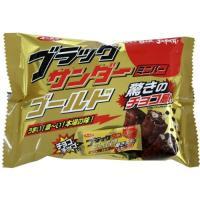 商品名:有楽製菓 ブラックサンダー ゴールドミニバー 168g 内容量:168g JANコード:49...