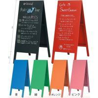 木製 A型 立て看板 赤 黒板 看板 両面使用 メニューボード 店舗用|atmack|04