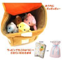 おうち型 バッグ 付き 動物 指人形 セット おもちゃ ベビー 出産祝い プレゼント atmack 03
