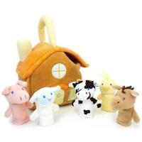 おうち型 バッグ 付き 動物 指人形 セット おもちゃ ベビー 出産祝い プレゼント atmack 04
