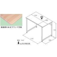 W120×60ユニットデスク 作業台 ワークテーブル 81226|atmack|02