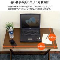 W90 サイド ラック 付き デスク ワーキングデスク ライティングデスク atmack 03